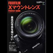 FUJIFILM Xマウントレンズ パーフェクトブック