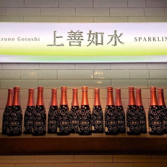 あの日本酒『上善如水』が、大変貌して帰ってきた!!【SPARKLING SAKE】
