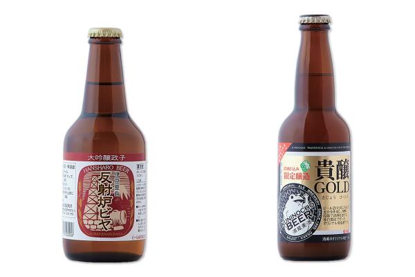 「反射炉ビヤ 大吟醸政子」「國乃長ビール 貴醸GOLD」|ビール女子に贈る!フルーティで飲みやすい、おすすめクラフトビール5選