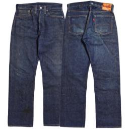 約200万円のジーンズ!! ヴィンテージの奥深さに注目!!