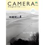 CAMERA magazine no.4
