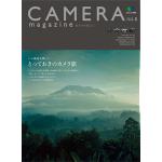 CAMERA magazine no.8