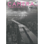 CAMERA magazine no.10