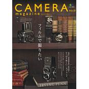 CAMERA magazine no.13