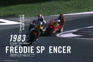 『'83年』がバイクレース好きにとって、伝説の1年なワケ【知ってる?】