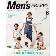 Men's PREPPY 2015年6月号