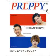 PREPPY2015年6月号
