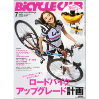 BiCYCLE CLUB 2015年7月号 No.363 [付録:ハンドルポーチ]