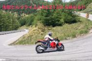 【スクープ映像】ホンダRC213V-Sが浅間ヒルクライムにサプライズ出場!!【2600万円!?の市販車】