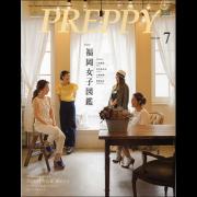 PREPPY2015年7月号