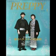 PREPPY2014年1月号