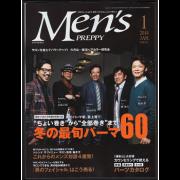 Men's PREPPY2014年1月号
