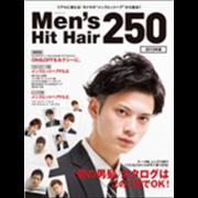 メンズヒットヘア2013年版 Men's Hit Hair250