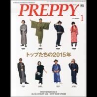PREPPY2015年1月号