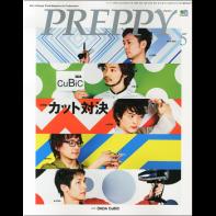 PREPPY2014年5月号