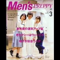 Men's PREPPY2015年3月号