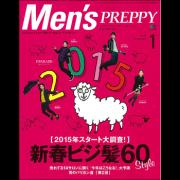 Men's PREPPY2015年1月号
