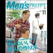 Men's PREPPY2014年11月号