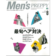 Men's PREPPY2014年8月号