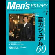 Men's PREPPY2014年7月号