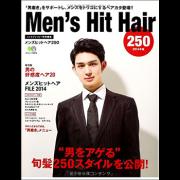メンズヒットヘア2014年版 Men's Hit Hair250