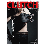 CLUTCH Magazine Vol.1