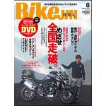 BikeJIN/培倶人 (バイクジン) 2012年8月号 Vol.114