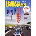 BikeJIN/培倶人 (バイクジン) 2012年7月号 Vol.113