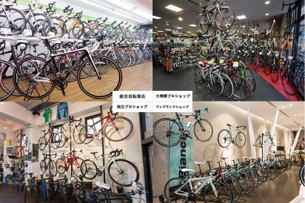 ロードバイクを始めるなら、いま! ビギナーも安心、間違えない自転車ショップ選び [ロードバイク]|03
