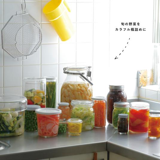 旬野菜のおいしさをギュッと閉じ込める、万能「瓶詰め野菜」のススメ