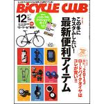 BiCYCLE CLUB (バイシクルクラブ) 2012年12月号 No.333