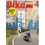 BikeJIN/培倶人 (バイクジン) 2012年6月号 Vol.112
