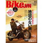 BikeJIN/培倶人 (バイクジン) 2012年11月号 Vol.117