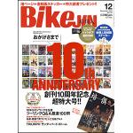 BikeJIN/培倶人 (バイクジン) 2012年12月号 Vol.118