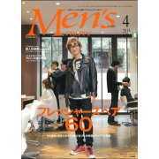 Men's PREPPY2014年4月号