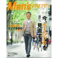 Men's PREPPY2014年9月号