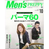 Men's PREPPY2014年10月号