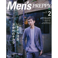 Men's PREPPY2015年2月号