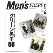 Men's PREPPY2015年4月号