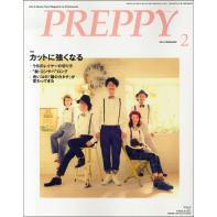 PREPPY2014年2月号