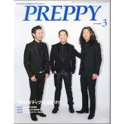 PREPPY2014年3月号