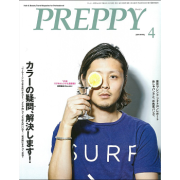 PREPPY2014年4月号