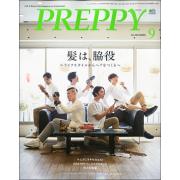 PREPPY2014年9月号