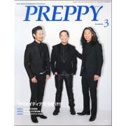 PREPPY2015年3月号