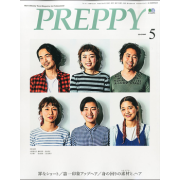 PREPPY2015年5月号