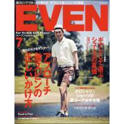 EVEN(イーブン) 2015年7月号 Vol.81