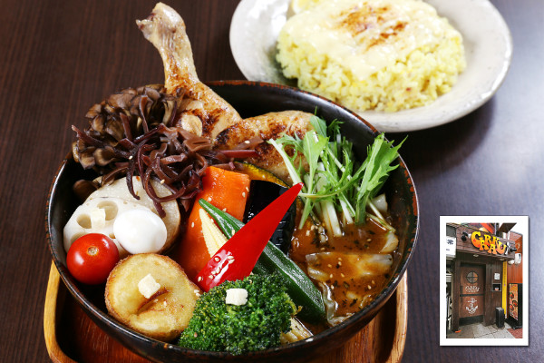 スープカリー GARAKU(がらく)|【ご当地カレーを家でつくろう】旨味が凝縮されたベーススープが決め手!「札幌スープカレー」