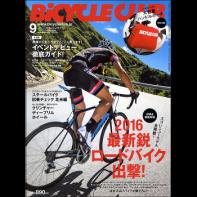 BiCYCLE CLUB 2015年9月号 No.365 [付録:大容量ハンドルポーチ]