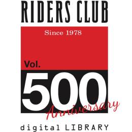 【前代未聞】ライダースクラブ電子版37年分500号読み放題!!【10月27日からの2週間】