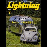 Lightning 2015年9月号 Vol.257